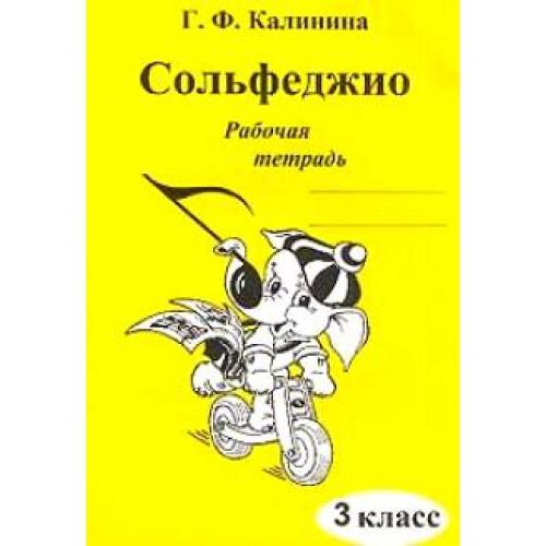 Алексей Колентьев Радиоактивный Ветер Скачать