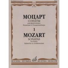 Моцарт В.А. Сонаты: Для фортепиано. В 3 выпусках. Вып.1