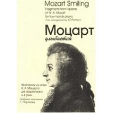 Моцарт улыбается. Фрагменты из опер В.А.Моцарта в переложении для фортепиано в 4 руки.