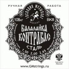 Струны для балалайки КОНТРАБАС Господин Музыкант BK8.