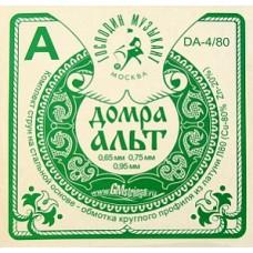 Струны для Домры Альт, Господин Музыкант DA-4/80
