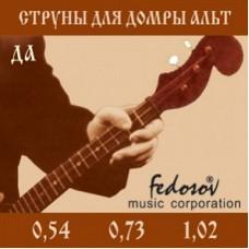 Струны для домры альт DA-Fedosov
