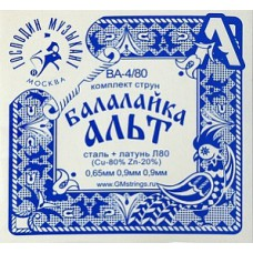 Струны для балалайки-альт Господин Музыкант BA4/80