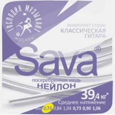 Струны для классической гитары Господин Музыкант SAVA N73c