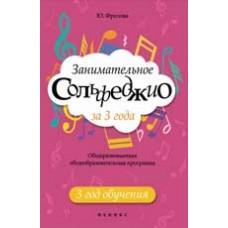 Хрестоматия для виолончели: 3-5 классы ДМШ: Концерты. Часть 1