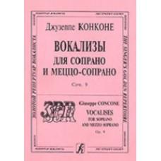 Конконе Джузеппе.  Вокализы для сопрано и меццо-сопрано. Соч. 9