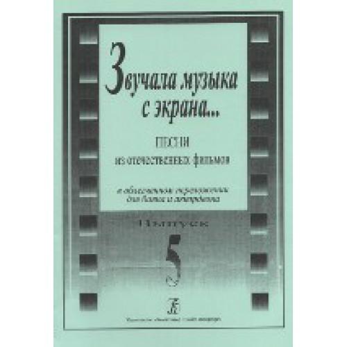 pdf komünizm ve insanlık