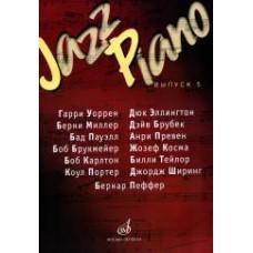 Jazz Piano. Выпуск 5