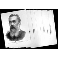 Портреты композиторов