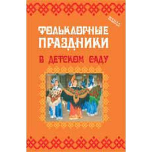 Издательство изд феникс г ростов на